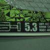 2012 Severne S-1 5.3